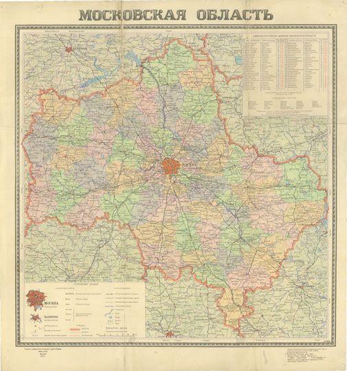 землю старые карты москвы и подмосковья сам