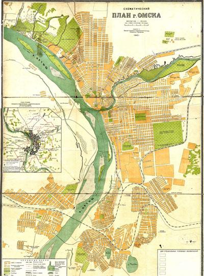 Карта Омска Скачать - фото 9
