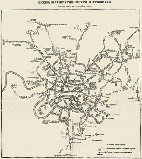 1940 Схема маршрутов метро и