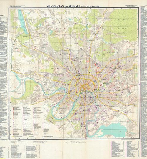 Немецкий план центра Москвы,