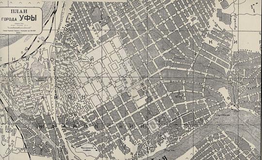 1939 План Уфы