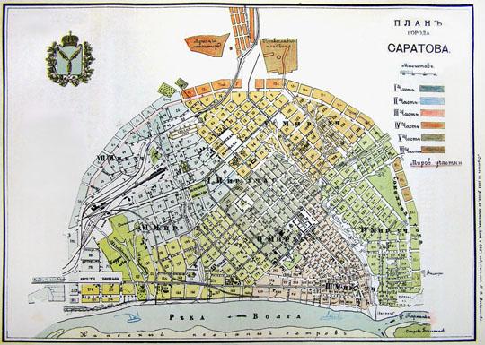 карта саратова Jpg скачать - фото 9
