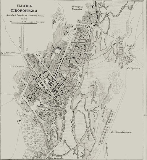 1876 План Воронежа