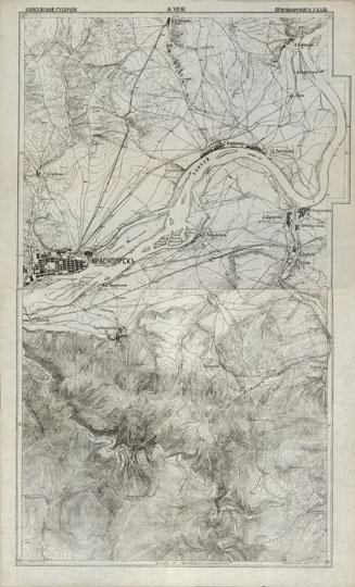 1919 Карта окрестностей Красноярска