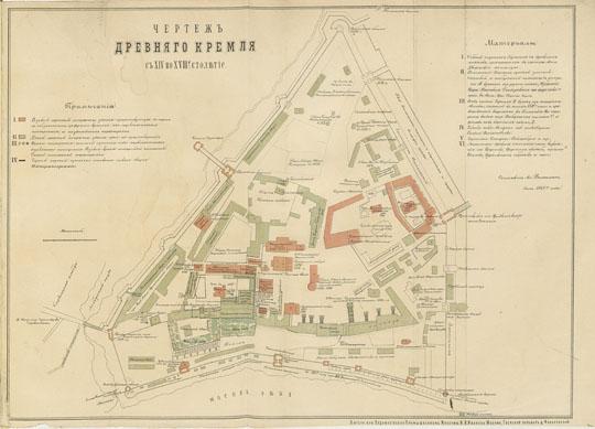 1883 Чертеж древнего Кремля