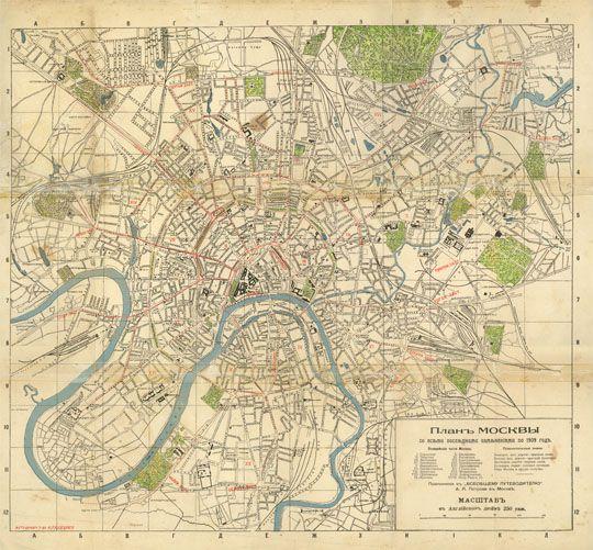 1909 план москвы издание петрова