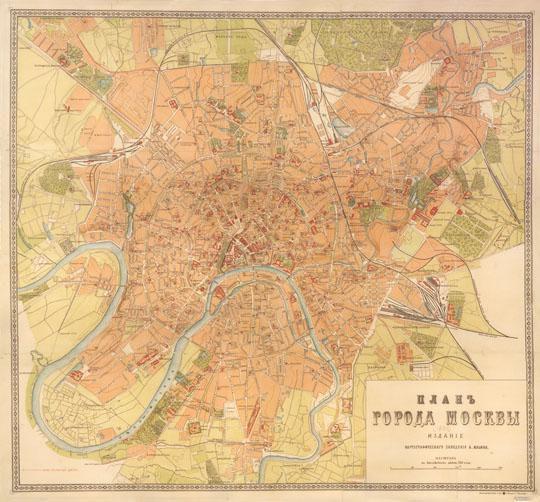 1890 Издание Ильина