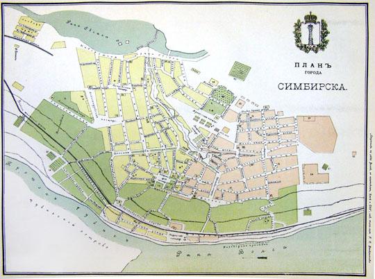 1913 План Симбирска