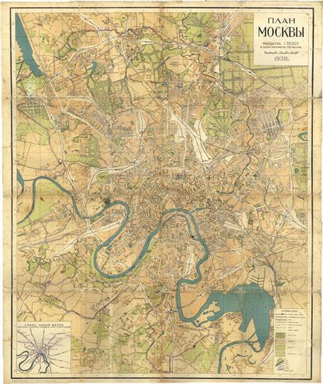 Доп. карта: Схема линий метро