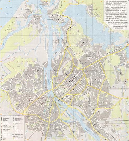 1988 План города Риги