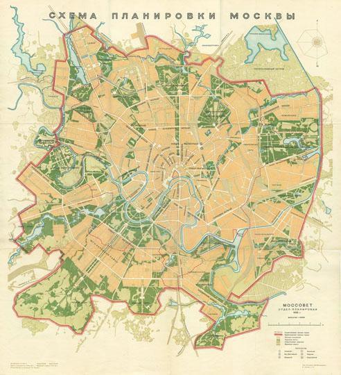 1935 Схема планировки Москвы
