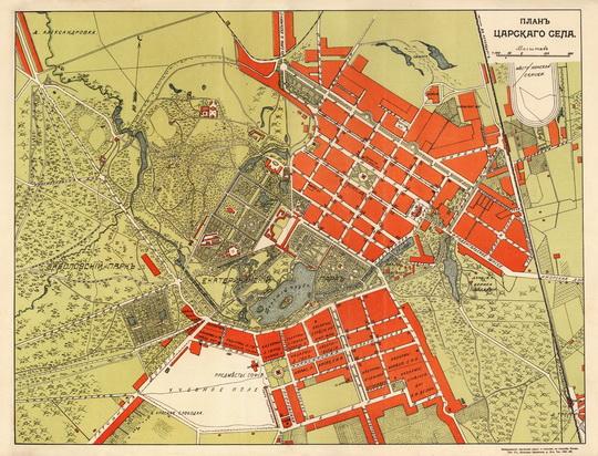 1915 План Царского Села