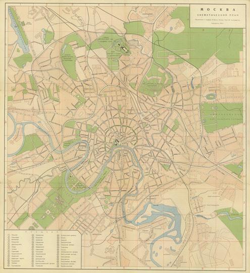 Москва. Схематический план.