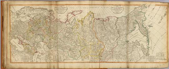 1794 Карта Российской империи