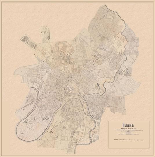 1903 План частей города Москвы