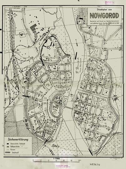 1942 Немецкий план Новгорода