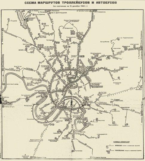 1940 Схема маршрутов