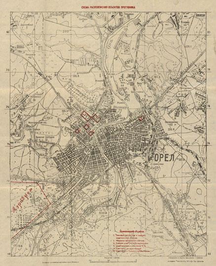 1941 Военная карта г. Орла