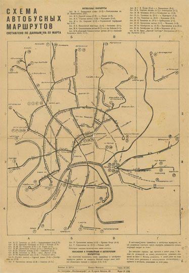 1934 Схема автобусных