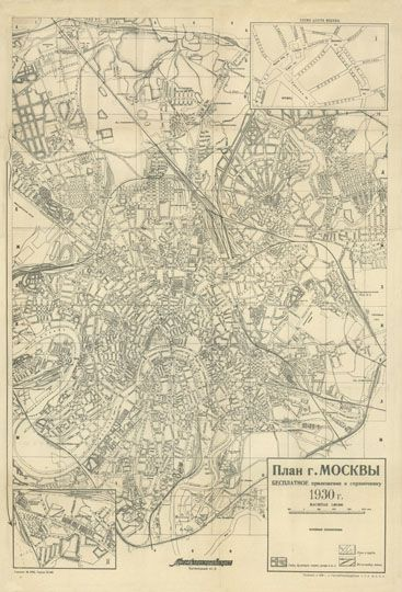 Доп. карта: Схема центра