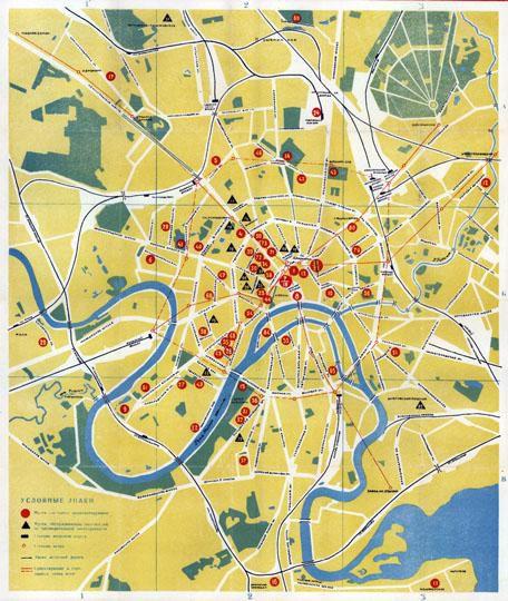 В 1959 году в Москве проживало