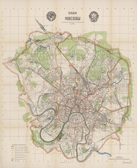 1925 План Москвы