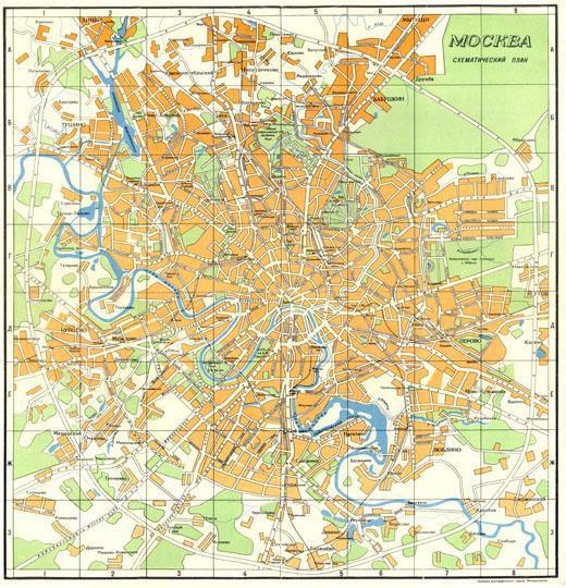 Схематический план Москвы%Schematic plan of Moscow История Москвы в картинках Старые карты Москвы и других городов.