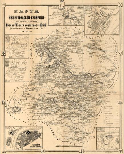 1861 Карта Нижегородской губернии