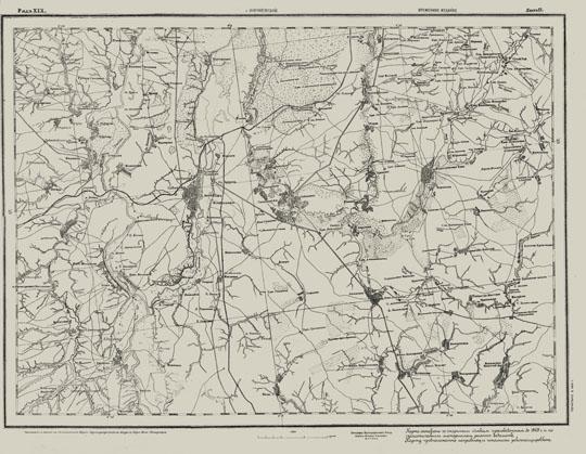 1919 Карта окрестностей