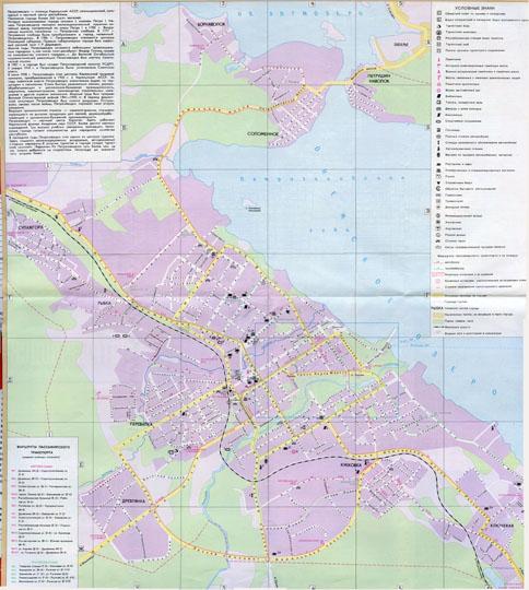 1989 Петрозаводск. Туристская