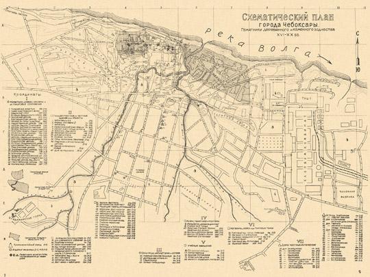 1900 План города Чебоксары