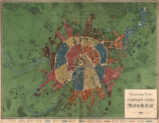 1858 План Столичного города Москвы