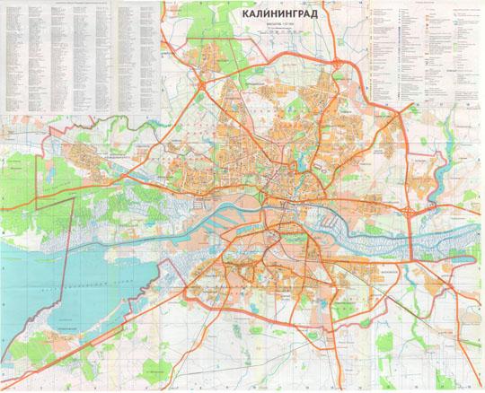 1996 План Калининграда