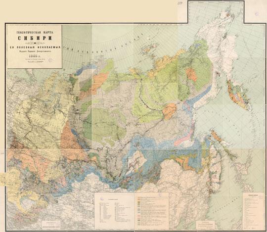 1905 Геологическая карта Сибири