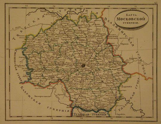 Старинные Карты Московской Губернии С Привязкой Подробные