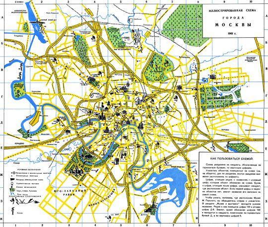 Иллюстрированная схема города