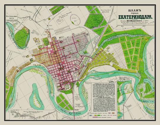 План Екатеринодара 1902 года