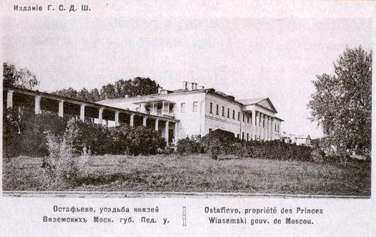 ������� ��������� (1899)