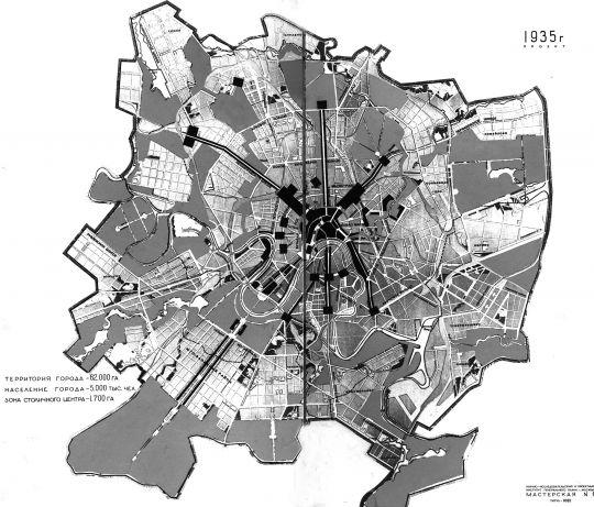 1935 Схема Генерального плана