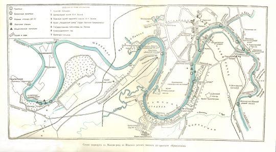 1956 Схема маршрута по Москве-