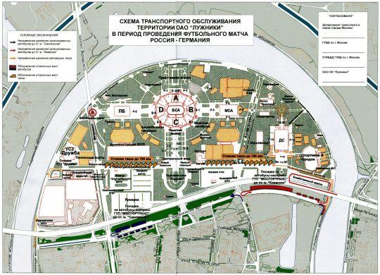 План спортивного комплекса