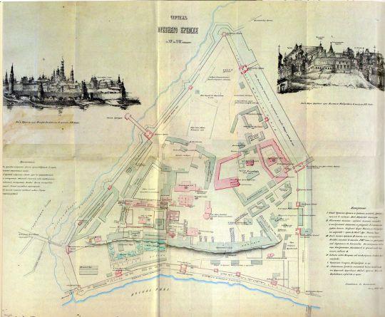 1842 Историческая схема Кремля