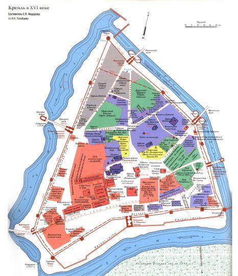 Кремль в XVI веке: