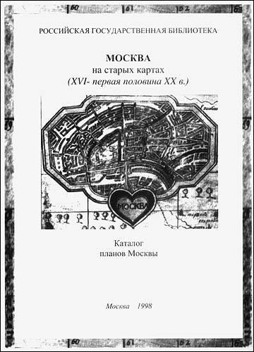 Медицинская книжка в Москве Богородское на киевской