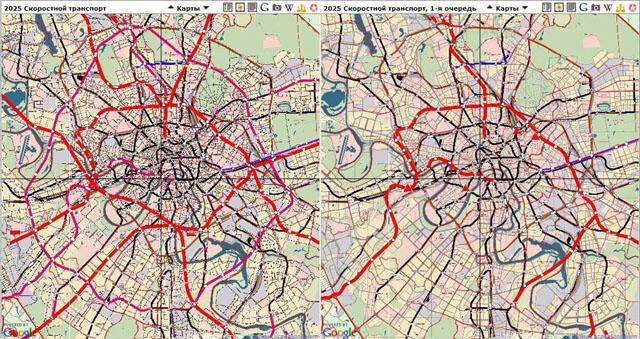 Москвы на период до 2025